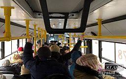 Троллейбусный маршрут №24 в Кривом Роге: график движения