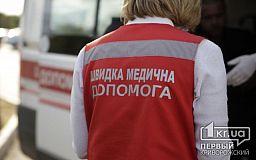 За прошлый год в «скорых» Днепропетровской области приняли более 120 родов