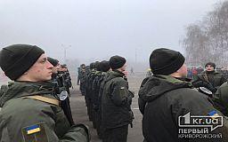 У Кривому Розі 43 нацгвардійця присягнули на вірність народові України