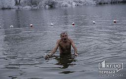 Криворожане отмечают Крещение 2020 (фото)