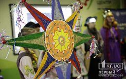 Благодійний ярмарок та вертеп: пластуни Кривого Рогу поринули у різдвяні традиції