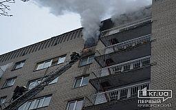 В Днепре в общежитии ВУЗа случился пожар