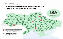 Платежки за коммуналку снизились до 30% - жителям Днепропетровской области выполнили перерасчет за тепло