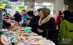 Тарифы, продукты и одежда: за декабрь в Днепропетровской области снизились цены