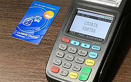 С 22 января в криворожском коммунальном транспорте переходят на автоматизированную систему учета оплаты за проезд