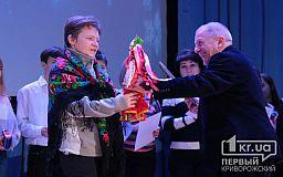 Криворожанка Наталья Мудрик получила Гран-при на Всеукраинском фестивале искусств
