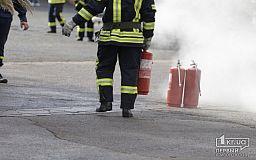 Пожарные спасли двух пенсионеров в Кривом Роге из горящей квартиры