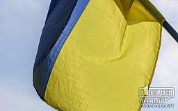 В єдності сила: українці святкують День Соборності