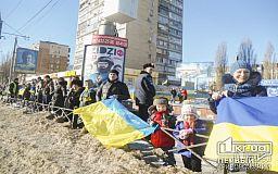 Маємо достатньо історичного досвіду, щоб вчитися на своїх помилках, - криворізький музикант про День Соборності України