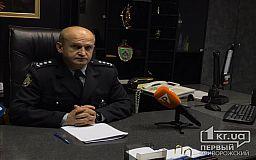 Задержан подозреваемый в осквернении памятника жертвам Холокоста в Кривом Роге