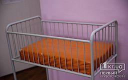 В прошлом году в Криворожском перинатальном центре выходили 198 недоношенных младенцев