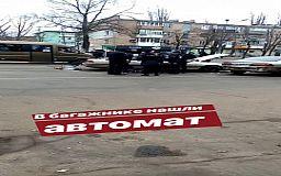 В Кривом Роге полицейские задержали водителя, в авто которого нашли оружие