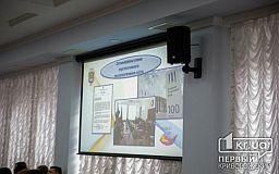 Криворожские чиновники обсудили подготовку к отопительному сезону 2020-2021
