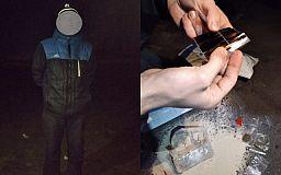 Мужчина пытался передать в криворожскую колонию партию наркотиков