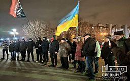 Криворіжці святкують День Соборності на площі біля Козака Рога