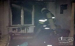 На рассвете криворожские пожарные спасли женщину
