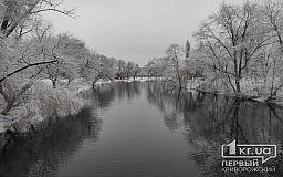 Прогноз погоды в Кривом Роге до конца зимы
