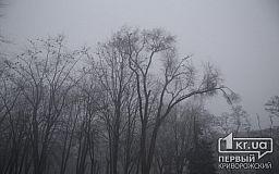 Какой будет погода в Кривом Роге 24 января и что сулит гороскоп в этот день
