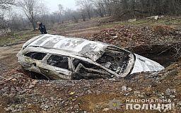 Поджог авто из-за конфликта: в Кривом Роге задержали подозреваемого
