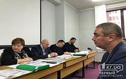 Депутаты горсовета в Кривом Роге приступили к первой работе в комиссиях в этом году