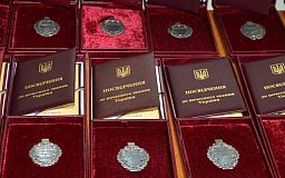 Криворожанину присвоили звание «Заслуженный энергетик Украины»