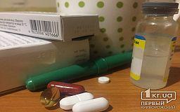 В Кривом Роге зарегистрирован случай вирусной бактериальной пневмонии