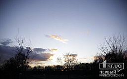 Погода в Кривом Роге 26 января и гороскоп для горожан