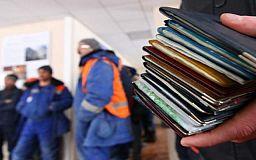 Из «трудового рабства» в 2019 году освободили 22 жителей Днепропетровской области