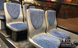 В Кривом Роге изменится график движения троллейбусного маршрута №24