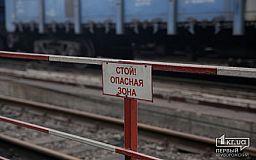 10 человек пострадали в результате несчастных случаев на промышленных предприятиях Днепропетровской области