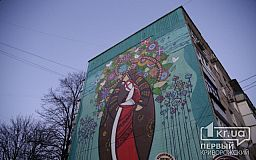 На стене пятиэтажного дома в Кривом Роге появился мурал в национальном стиле