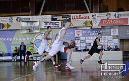 Криворожские баскетболисты обыграли соперников из Новомосковска