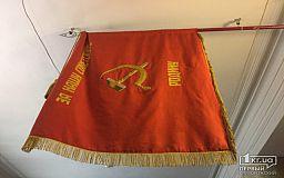 Зеленского просят помочь вернуть в Кривой Рог флаг с серпом и молотом