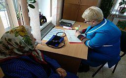 В Кривом Роге и близлежащих поселках жители могут получить квалифицированную медпомощь благодаря поддержке Метинвеста