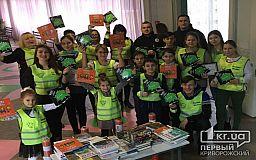 Завдяки участі у Всеукраїнському хештег-марафоні криворізькі школярі отримали делініатори та комплекти світловідбивачів