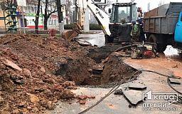 В Кривом Роге коммунальщики устраняют порыв водопровода в центре города