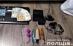 Секс-игрушки и веб-камеры: криворожанка устроила дома порностудию
