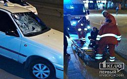 В Кривом Роге ищут свидетелей ДТП, в результате которого пострадал пешеход