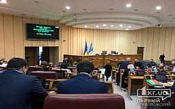 Какие вопросы депутаты криворожского горсовета обсудят на первом в 2020 году заседании сессии