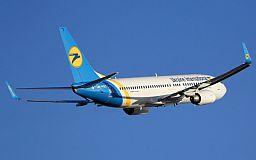 Эвакуация украинцев из Китая: авиакомпания МАУ осуществит два рейса из города Санья
