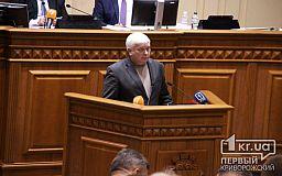 Исчерпал свой ресурс эффективности, - криворожские депутаты против реорганизации Отдела транспорта