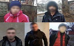 Благодаря криворожанам правоохранители задержали пятерых вероятных продавцов наркотиков в нескольких районах города