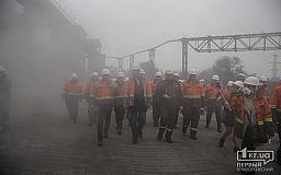 В Кривом Роге планируют создать Офис контроля выбросов в воздух