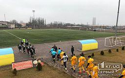 Ничьей закончилась игра криворожского «Горняка» против команды «Александрия»