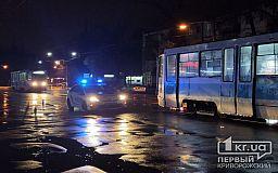 В Кривом Роге легковушка сбила школьника, который выходил из трамвая