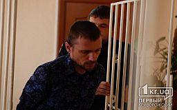 Видеоматериалы по делу криворожанина, обвиняемого в серии летних нападений на девушек, рассматривают в суде