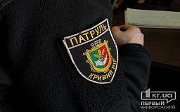 Криворожанку осудили за неповиновение полицейским и хулиганство