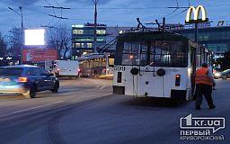 На 95 квартале в Кривом Роге затруднено движение из-за поломки троллейбуса