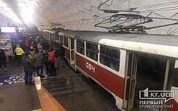 Из-за поломки из скоростного трамвая в Кривом Роге высадили пассажиров