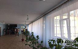 Карантин в Кривом Роге: 3 февраля все школьники отправятся на вынужденные каникулы